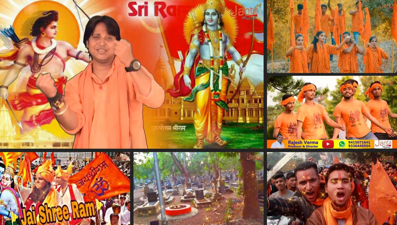 Image result for jo na bole jai shri ram