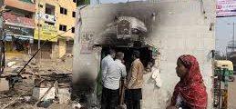Mazar Burnt Down In Chand Bagh